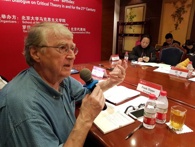 Marx-Konferenz in Beijing